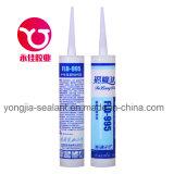 良質の工場価格の構造シリコーンの密封剤(FLD-995)