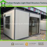 Горячая конструкция контейнера панельного дома низкой стоимости надувательства