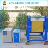 金または銀または銅のSmeltingのための中間周波数20kw誘導の溶ける炉
