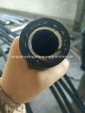 Boyau en caoutchouc de vibrateur concret de bonne qualité de Jyg