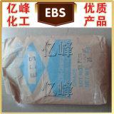 Bis Stearamide Ebs этилена высокой очищенности