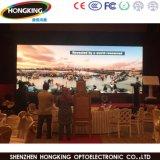 Visualizzazione di LED dell'interno locativa completa di colore P4 che fa pubblicità alla video parete