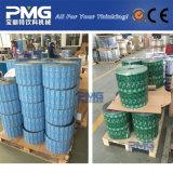 PVC袖の収縮のラベル