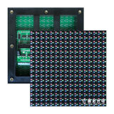 P10 muestra al aire libre a todo color con Ce, certificación de la INMERSIÓN LED de RoHS