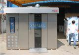 Полноавтоматические подносы газа 16 печь хлеба хлебца роторную используемую для производства продуктов питания (ZMZ-16M)