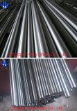 1020 1045 barre ronde en acier étirée à froid de S20c S45c A36 Ss400