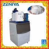 Resistente comercial a la máquina de hielo de la escama de la corrosión/al fabricante