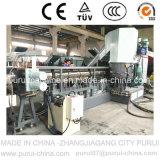 Máquina plástica de condensación de la granulación de la película del corte de la Morir-Cara