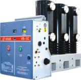 Corta-circuito del vacío con el mecanismo de funcionamiento lateral (VS1/C-12)