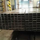 ASTM negro A500 GR. un aislante de tubo de acero rectangular de B C con petróleo