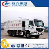 18cbm 판매를 위한 Sino 트럭 HOWO 쓰레기 압축 분쇄기 쓰레기 트럭