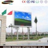 옥외 HD P4 LED 풀 컬러 LED 패널 디스플레이 스크린