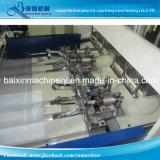 Автоматический горячий мешок запечатывания и тенниски вырезывания делая машину для хозяйственных сумок