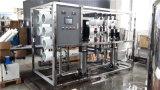 Обработка сточных вод Cj103 фильтра воды RO