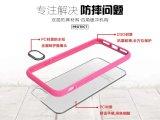 D30 Handy-Fall der Technologie-21 für iPhone 6 7
