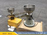 在庫の100lphミルクの分離器のクリーム分離器