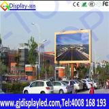 저녁밥 최신 판매 임대료 P5.95 옥외 풀 컬러 디지털 게시판 발광 다이오드 표시