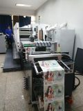 2017新型最上質のラベルの印字機