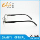 Blocco per grafici di titanio Semi-Senza orlo leggero di vetro ottici di Eyewear del monocolo (8007)