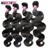 Extensão brasileira do cabelo do cabelo humano do Virgin do baixo preço da fábrica