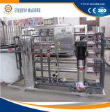 광수 처리 필터 시스템