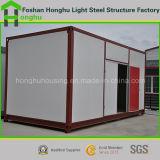 Casa modular económica del envase de la casa prefabricada