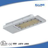 옥외 고성능 90W 120W 150W LED 가로등 정착물
