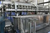 세륨 증명서를 가진 HDPE 병 한번 불기 주조 기계