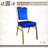 椅子(JY-L26)を食事する良質の青いアルミニウムホテル