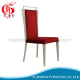 고품질 판매를 위한 우아한 호텔과 대중음식점 의자