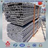 Форма-опалубка бетонной стены конструкции