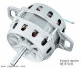 自動上のローディングの洗濯機のためのAC非同期電動機