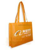 Мешок промотирования/складной Nylon мешок (BG05)