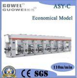 Impresora de velocidad mediana económica del rotograbado del sistema del arco 110m/Min
