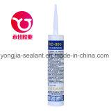 Sealant кремния для алюминия, мрамора, гранита, металла, PVC, стекла (RD-995)