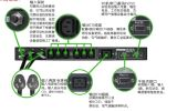Schakelaar van de Overdracht 16AMP 3.84kw van Ouxiper msts-240VAC de Statische