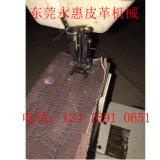 Macchina per cucire di alto zigzag capo dell'usato (MS-2150H)