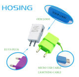 IosおよびAndriodの携帯電話のためのケーブルと多彩なOEMの工場5V 1A USBの壁の充電器