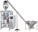 Vffsの自動コーヒー粉の粉乳のパッキング機械