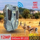 12MPカラーCMOS便利なサイズSMTPの30m IRの範囲が付いている赤外線森林ゲームの監視カメラ