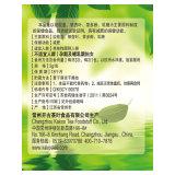 中国人100%の自然で高い有機性即刻の緑の細くの茶