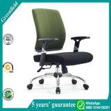 사무실 & 회의 의자를 위한 인간 환경 공학 편리한 컴퓨터 의자
