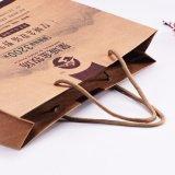 Saco de empacotamento Eco-Friendly da caixa do papel de embalagem de Kraft da espessura
