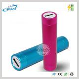 Verkaufende niedrige Kosten bewegliche Mobile-Spitzenaufladeeinheit der USB-Energien-Bank-2600mAh