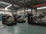 conjunto de generador diesel de 50Hz 600kVA accionado por Perkins Engine