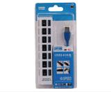 USBのフラッシュ駆動機構の高速7ポートUSBのハブ3.0