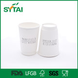 Tazza di carta doppia a gettare per caffè o tè