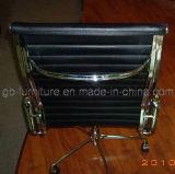 사무용 가구 (Office/Eames ChairZ0038)