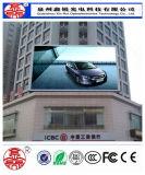 광고를 위해 방수 옥외 P10 DIP346 고품질 풀 컬러 발광 다이오드 표시