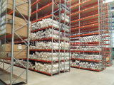 義務の倉庫の記憶のLongspanの中型の棚